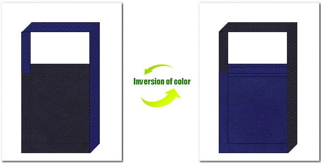 濃紺色と明紺色の不織布ショルダーバッグのデザイン:インディゴデニムのイメージにお奨めの配色です。