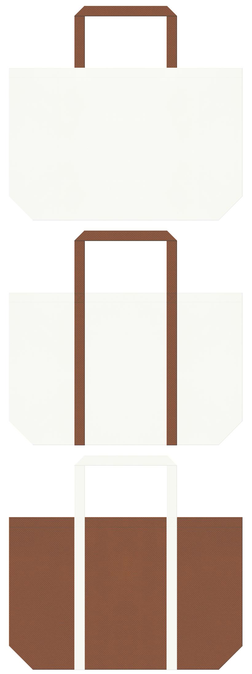 オフホワイト色と茶色の不織布ショッピングバッグのデザイン。スイーツ・ケーキ・ベーカリーのショッピングバッグにお奨めです。