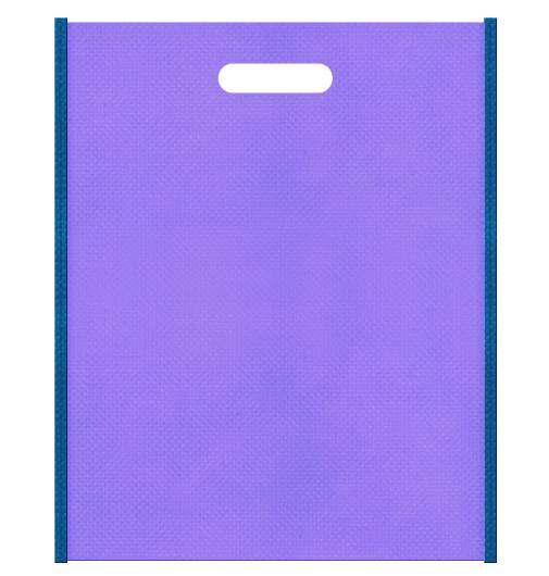 不織布バッグ小判抜き メインカラー青色とサブカラー薄紫色の色反転
