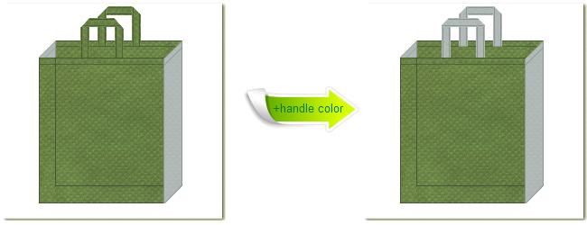 不織布No.34グラスグリーンと不織布No.2ライトグレーの組み合わせのトートバッグ