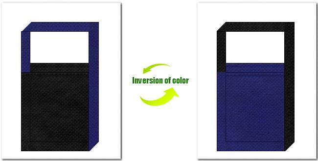 黒色と明紺色の不織布ショルダーバッグのデザイン
