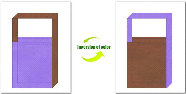 薄紫色と茶色の不織布ショルダーバッグのデザイン