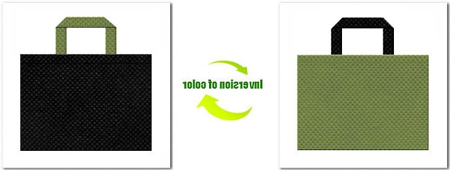 不織布No.9ブラックと不織布No.34グラスグリーンの組み合わせ