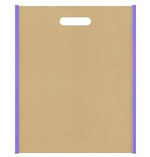 不織布小判抜き袋 メイン色カーキ色、サブカラー薄紫色