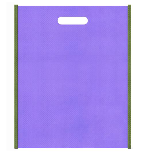 不織布小判抜き袋 メインカラー薄紫色とサブカラー草色