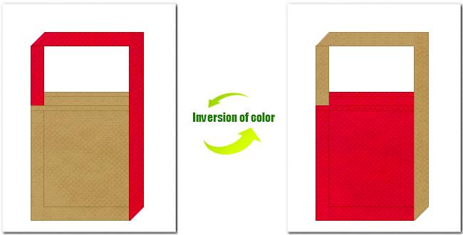 マスタード色と紅色の不織布ショルダーバッグのデザイン