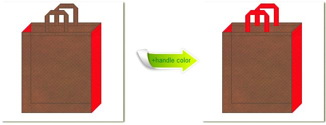 不織布No.7コーヒーブラウンと不織布No.6カーマインレッドの組み合わせのトートバッグ