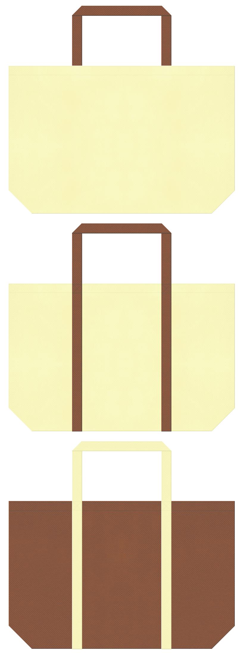 薄黄色と茶色の不織布マイバッグデザイン。ベーカリーのショッピングバッグにお奨めです。クリームパン・プリン風の配色。