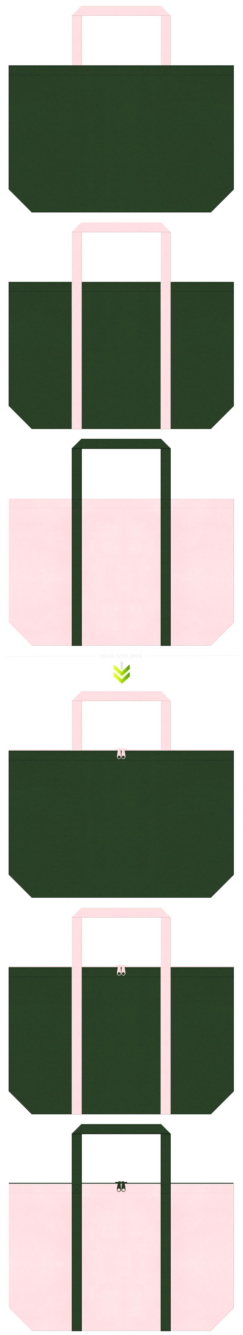 メモリー・写真館・学校・教室・黒板・青春・ゲーム・卒業式・桜・花見・観光名所・和柄のエコバッグにお奨めの不織布バッグデザイン:濃緑色・深緑色と桜色のコーデ