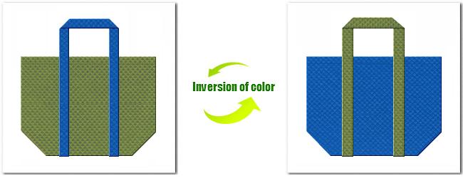 不織布No.34グラスグリーンと不織布No.22スカイブルーの組み合わせのエコバッグ