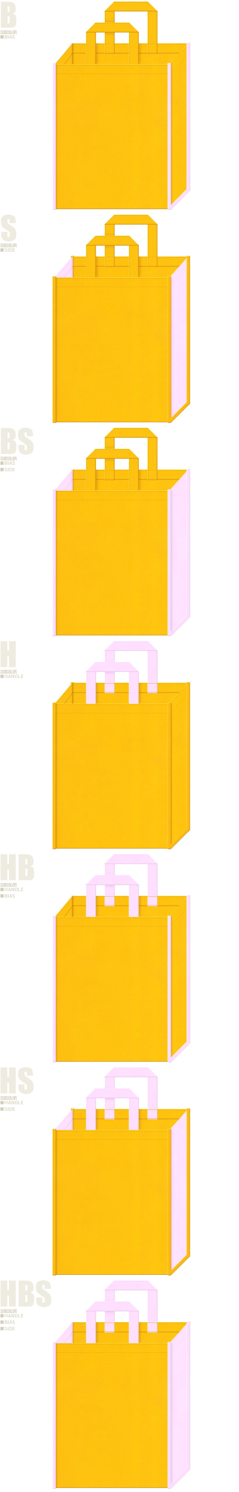 黄色と明るめのピンク色、7パターンの不織布トートバッグ配色デザイン例。