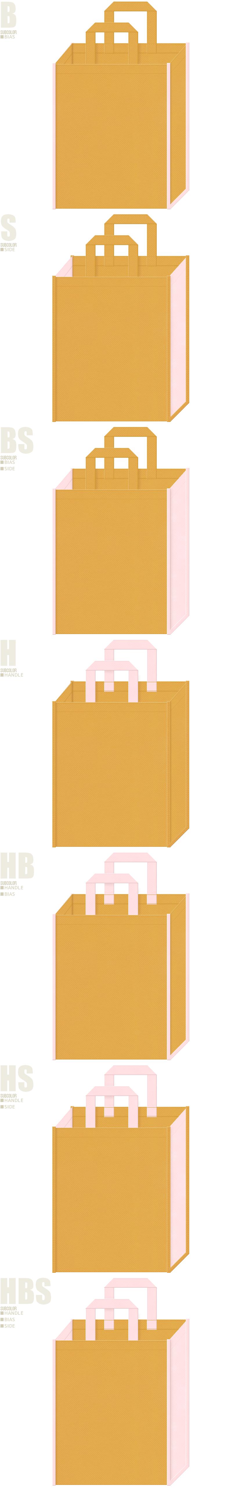 黄土色と桜色、7パターンの不織布トートバッグ配色デザイン例。girlyな不織布バッグにお奨めです。