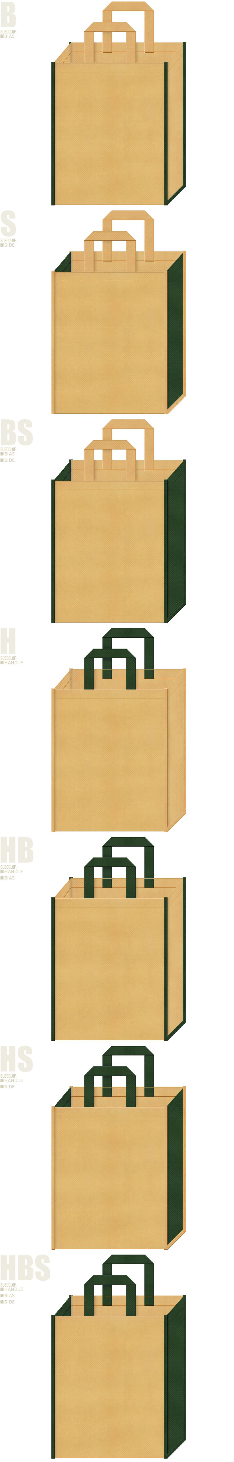薄黄土色と濃緑色、7パターンの不織布トートバッグ配色デザイン例。アウトドア・キャンプ用品にお奨めです。