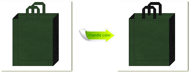 不織布No.27ダークグリーンと不織布No.9ブラックの組み合わせのトートバッグ