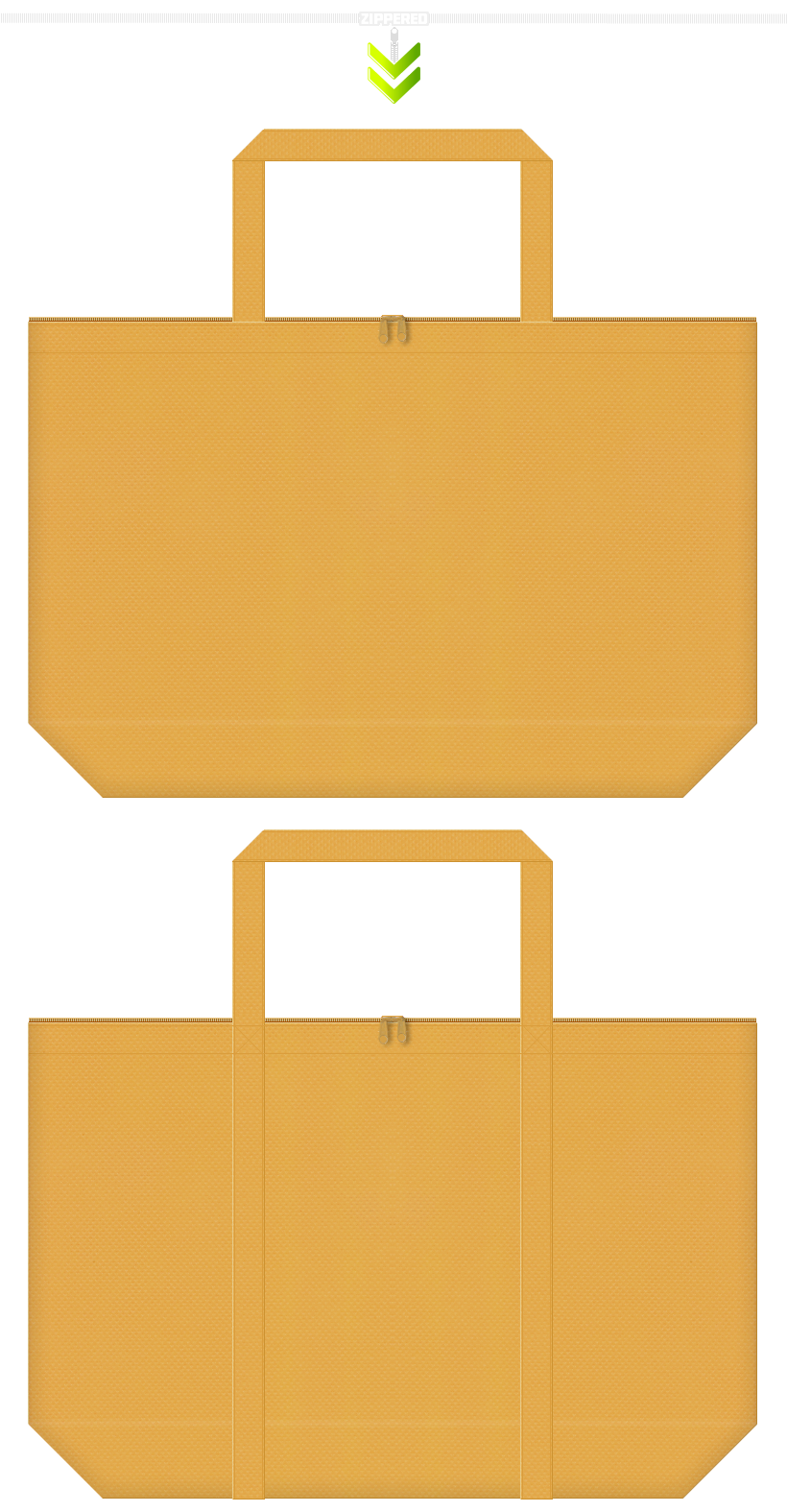 秋冬のマストカラー、黄土色の不織布エコバッグ