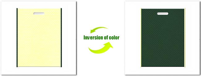 不織布小判抜き袋:クリームイエローとNo.27ダークグリーンの組み合わせ