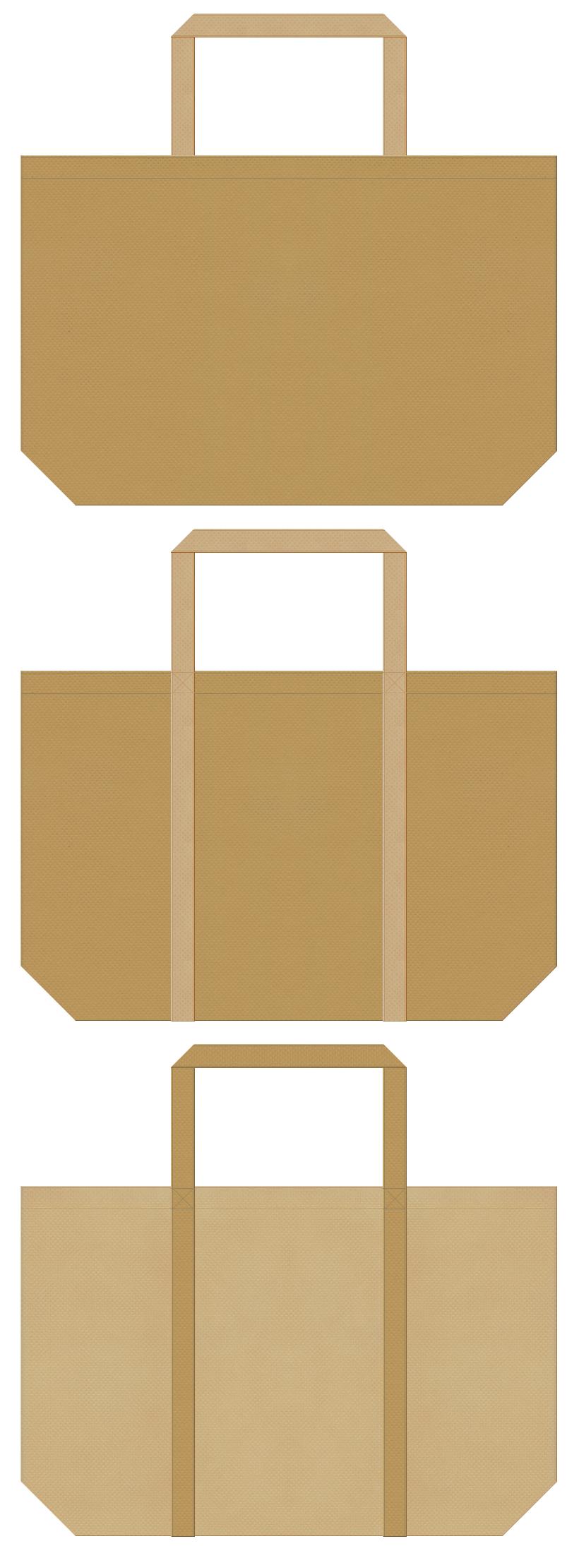 金色系黄土色とカーキ色の不織布ショッピングバッグデザイン。DIYのショッピングバッグにお奨めです。
