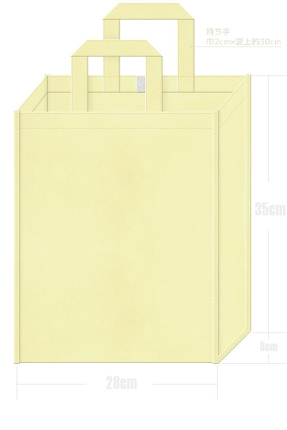 品番:A4-TM-CY クリームイエロー色A4縦型不織布バッグ