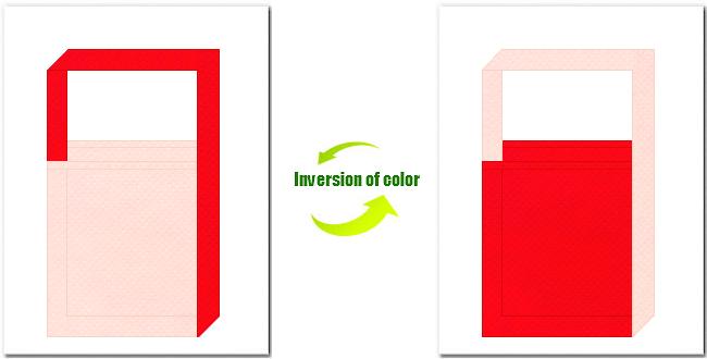 桜色と赤色の不織布ショルダーバッグのデザイン