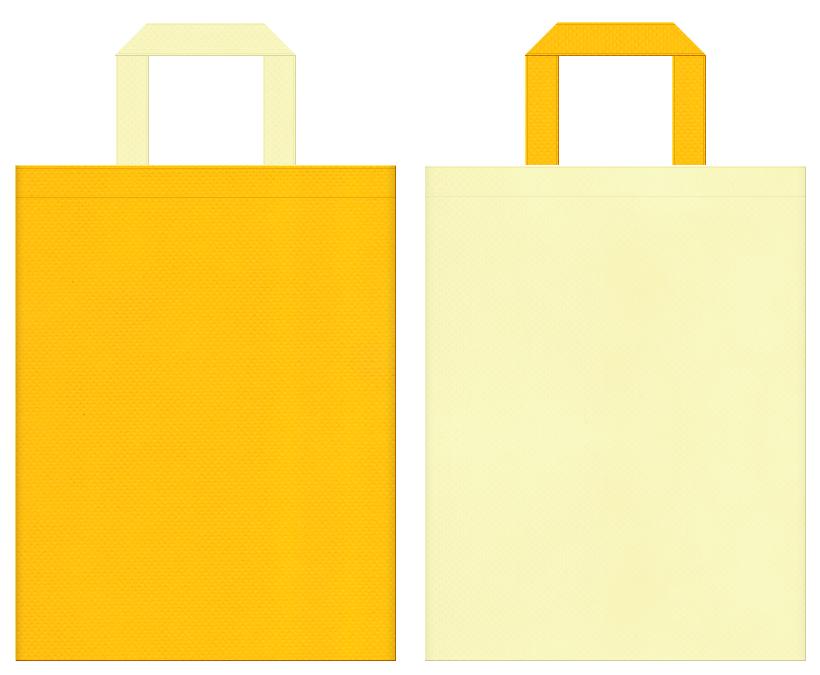 エンジェル・たまご・ひよこ・バター・ポテト・コーンスープ・レモン・バナナ・グレープフルーツ・ビタミン・菜の花・テーマパー・ク・交通安全・レッスンバッグ・通園バッグ・キッズイベントにお奨めの不織布バッグデザイン:黄色と薄黄色のコーディネート