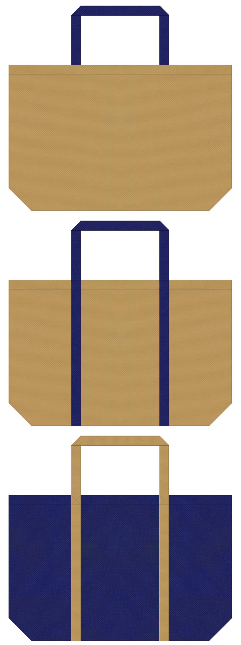金色系黄土色と明るい紺色の不織布ショッピングバッグデザイン。