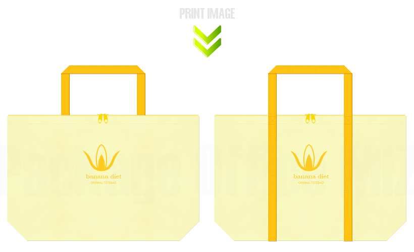 薄黄色と黄色の不織布ショッピングバッグデザイン例:バナナ風の配色です。