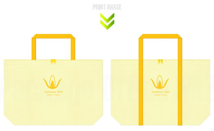 不織布バッグのデザイン:バナナダイエット