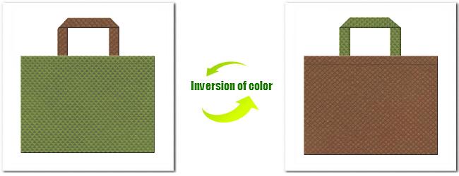 不織布No.34グラスグリーンと不織布No.7コーヒーブラウンの組み合わせ