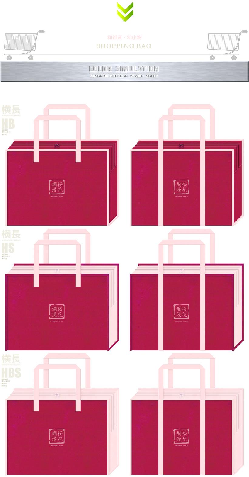 濃いピンク色と桜色の不織布バッグデザイン:和雑貨・和小物のショッピングバッグ