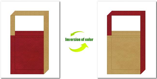 エンジ色と金黄土色の不織布ショルダーバッグ