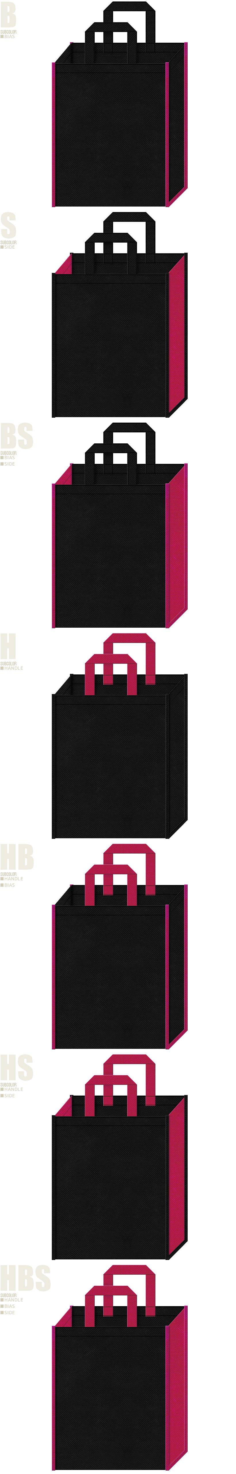 黒色と濃いピンク色、7パターンの不織布トートバッグ配色デザイン例。スポーティーファッションにお奨めです。