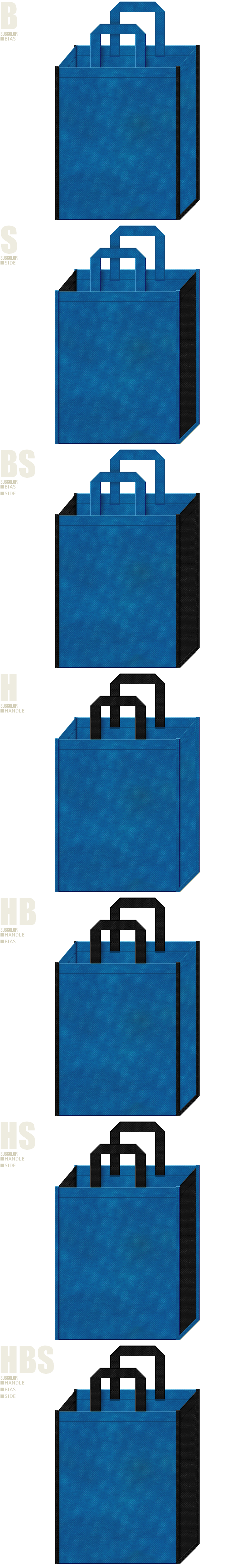 ゲームのバッグノベルティにお奨めの、青色と黒色-7パターンの不織布トートバッグ配色デザイン例。騎士・剣・ドラゴンのシルエット印刷がお奨めです。