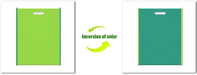 不織布小判抜き袋:No.38ローングリーンとNo.31ライムグリーンの組み合わせ