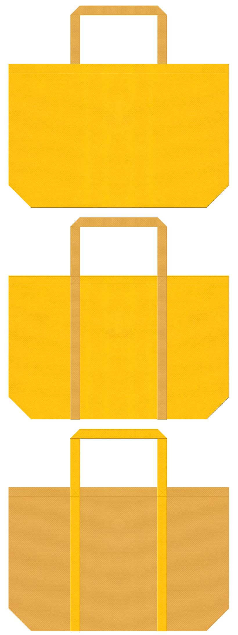 黄色と黄土色の不織布バッグデザイン。宝物・黄金イメージで、ゲームのショッピングバッグにお奨めです。