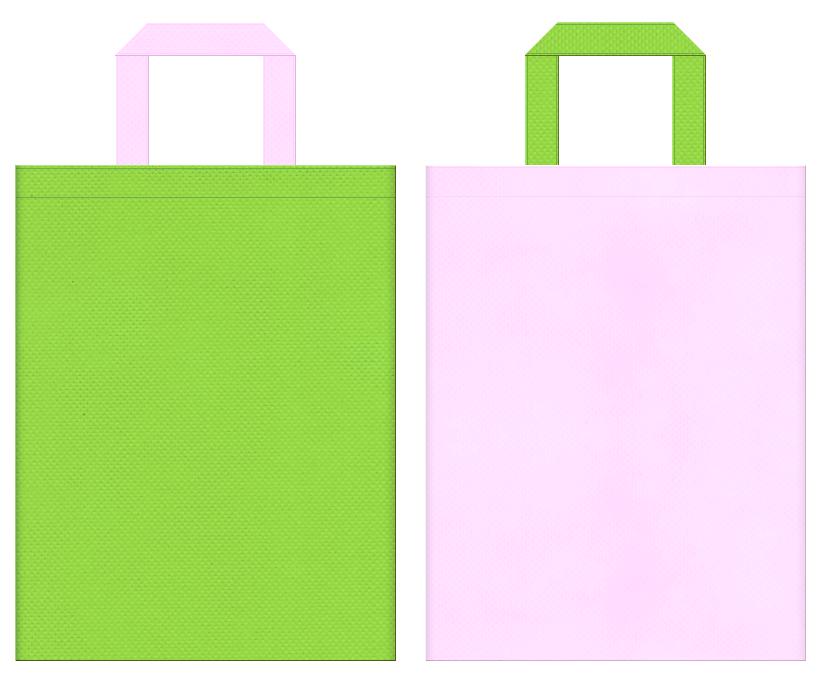 絵本・インコ・お花見・葉桜・アサガオ・あじさい・医療施設・介護施設・春のイベント・フラワーショップにお奨めの不織布バッグデザイン:黄緑色と明るいピンク色のコーディネート