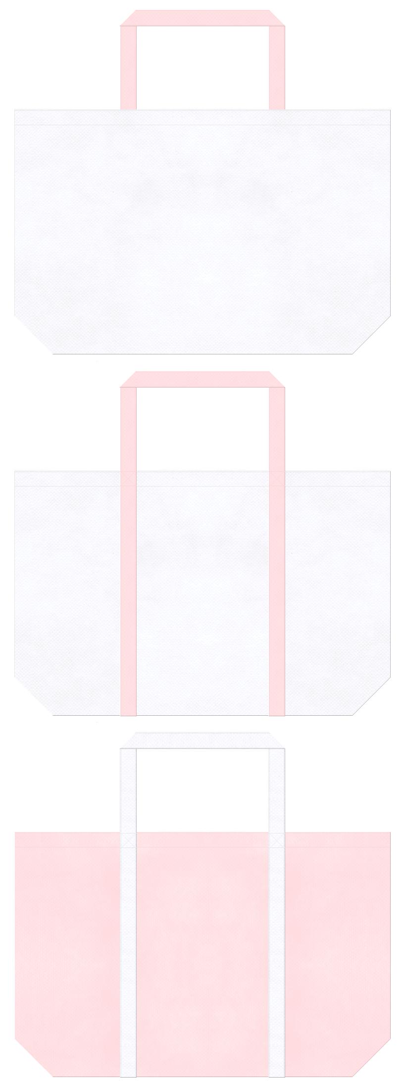 白色と桜色の不織布ショッピングバッグデザイン:医療ユニフォームの包装にお奨めの配色です。