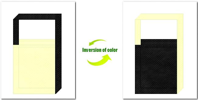 薄黄色と黒色の不織布ショルダーバッグのデザイン