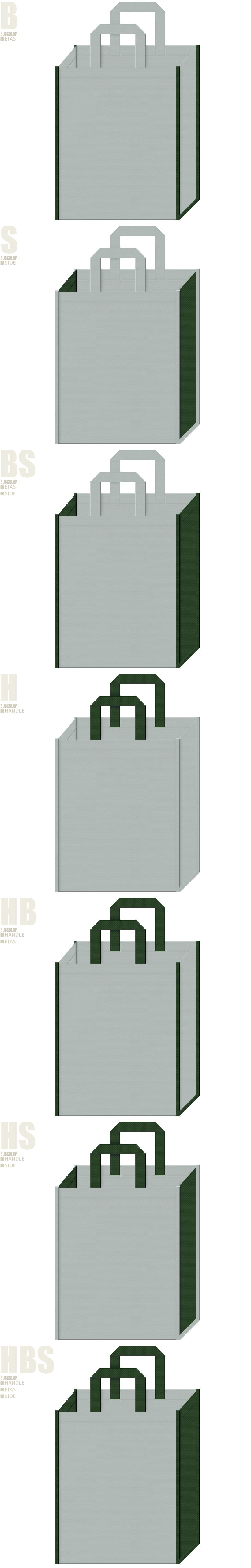 グレー色と濃緑色-7パターンの不織布トートバッグ配色デザイン例:屋上緑化・壁面緑化システムの展示会用バッグにお奨めです。