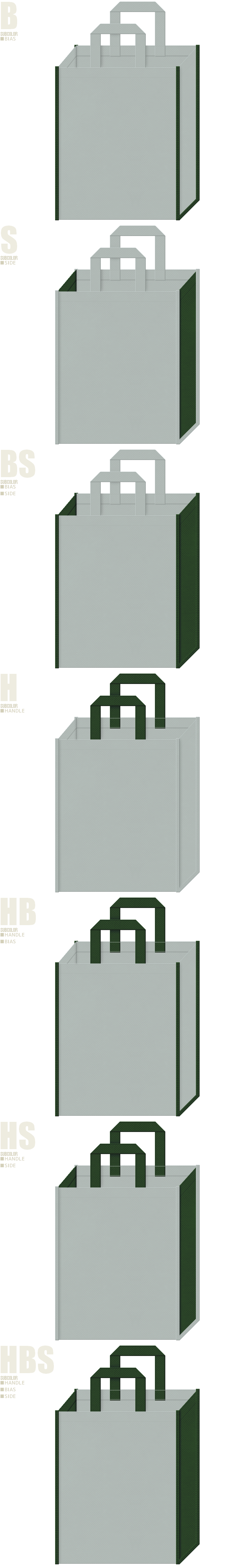 ワニ・緑化地域・緑化イベント・緑化ブロック・CO2削減・屋上緑化・壁面緑化・建築・設計・エクステリア・電子基盤・電子部品の展示会用バッグにお奨めの不織布バッグデザイン:グレー色と濃緑色の配色7パターン