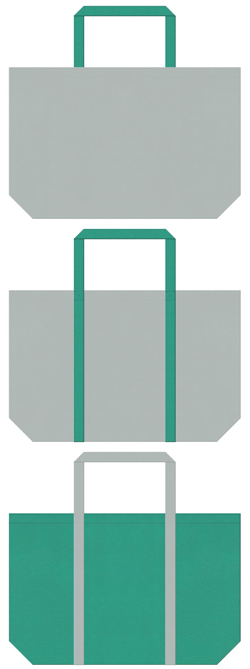 グレー色と青緑色の不織布エコバッグのデザイン。屋上緑化・壁面緑化の展示会用バッグにお奨めの配色です。
