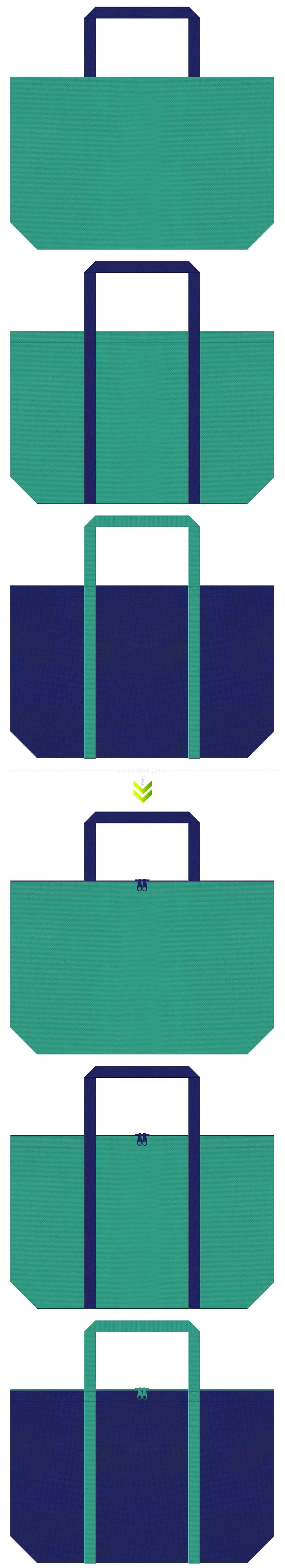 青緑色と明るい紺色の不織布エコバッグのデザイン。ランドリーバッグにお奨めです。