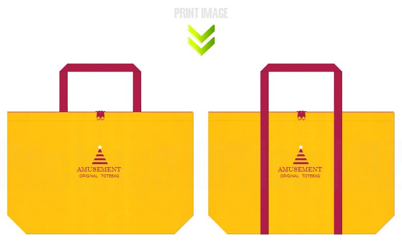 不織布バッグのデザイン:アミューズメントのノベルティ