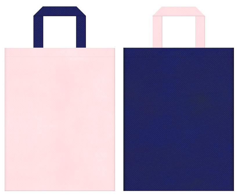 夏浴衣・学校・学園・オープンキャンパス・学習塾・レッスンバッグ・女子イベントにお奨めの不織布バッグデザイン:桜色と明るい紺色のコーディネート