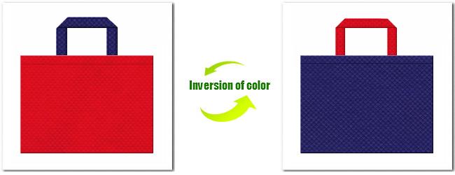 紅色と明るい紺色の不織布バッグコーディネート