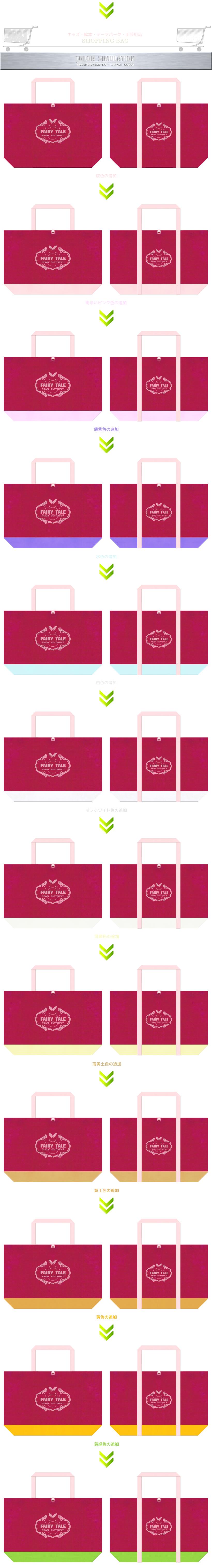 濃いピンク色と桜色メインの不織布ショッピングバッグのデザイン:ガーリーデザインのショッピングバッグ.2