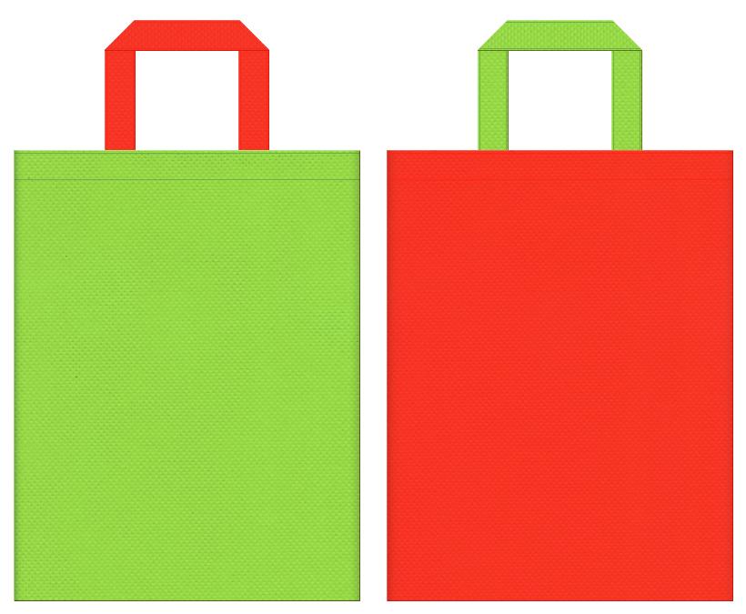 不織布バッグの印刷ロゴ背景レイヤー用デザイン:黄緑色とオレンジ色のコーディネート
