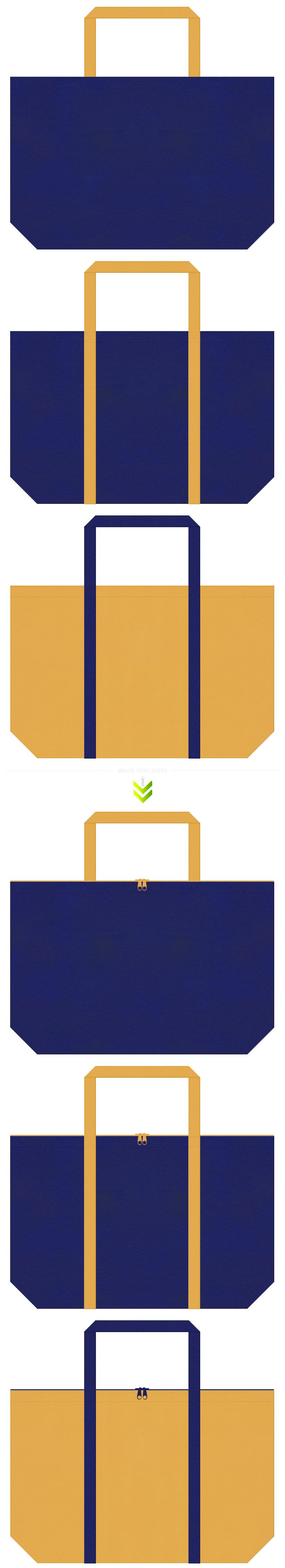 明るい紺色と黄土色の不織布ショッピングバッグのデザイン