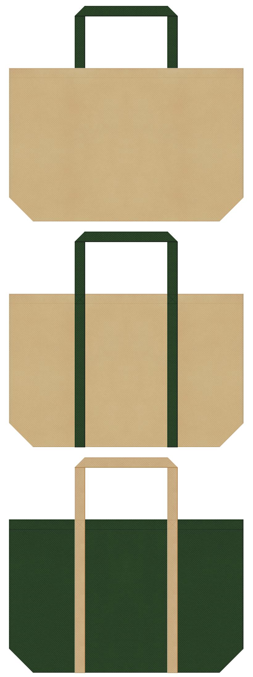 動物園・テーマパーク・探検・ジャングル・恐竜・サバンナ・サファリ・アニマル・DIY・登山・アウトドア・キャンプ用品のショッピングバッグにお奨めの不織布バッグデザイン:カーキ色と濃緑色のコーデ