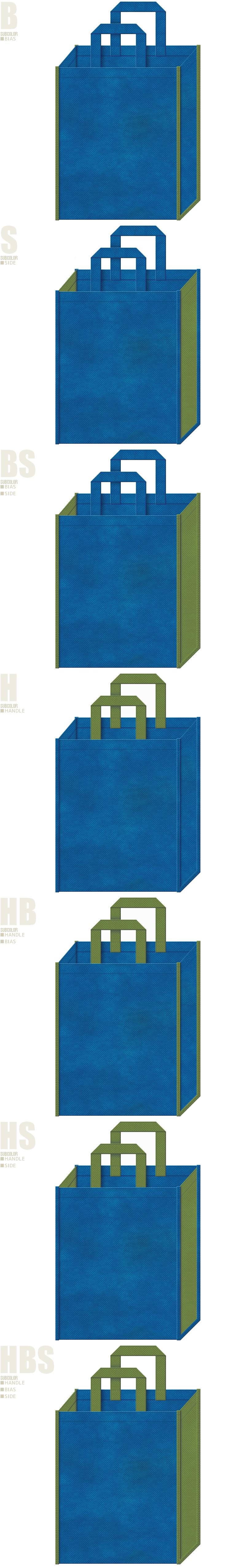 青色と草色-7パターンの不織布トートバッグ配色デザイン例