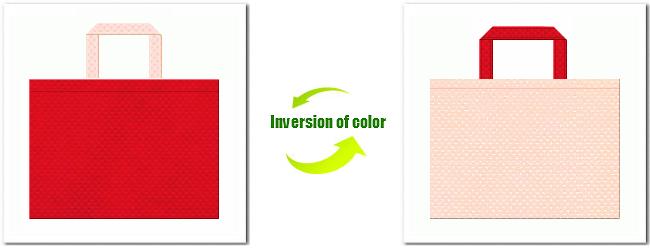 紅色と桜色の不織布バッグコーディネート